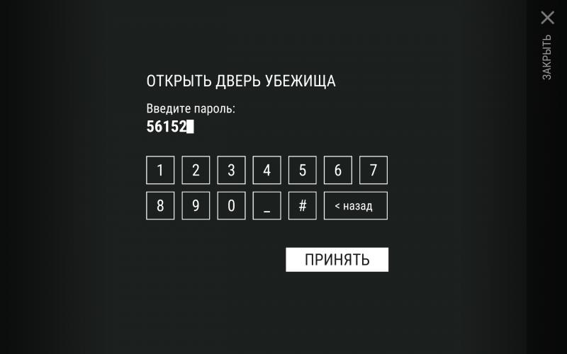 1633465144-2