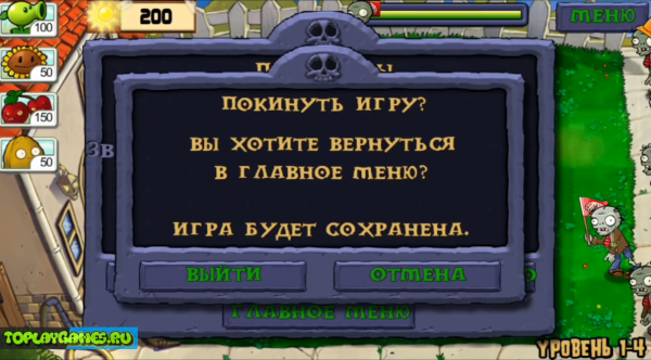 1633466925