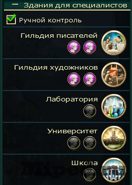 1633467260